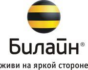 сим карты Росийская BEELINE без оформления от 2р за штуку
